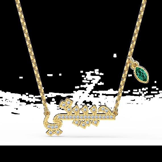 سلسة الحب من مجموعة سواروفسكيSymbolic، خضراء اللون، مطلية باللون الذهبي