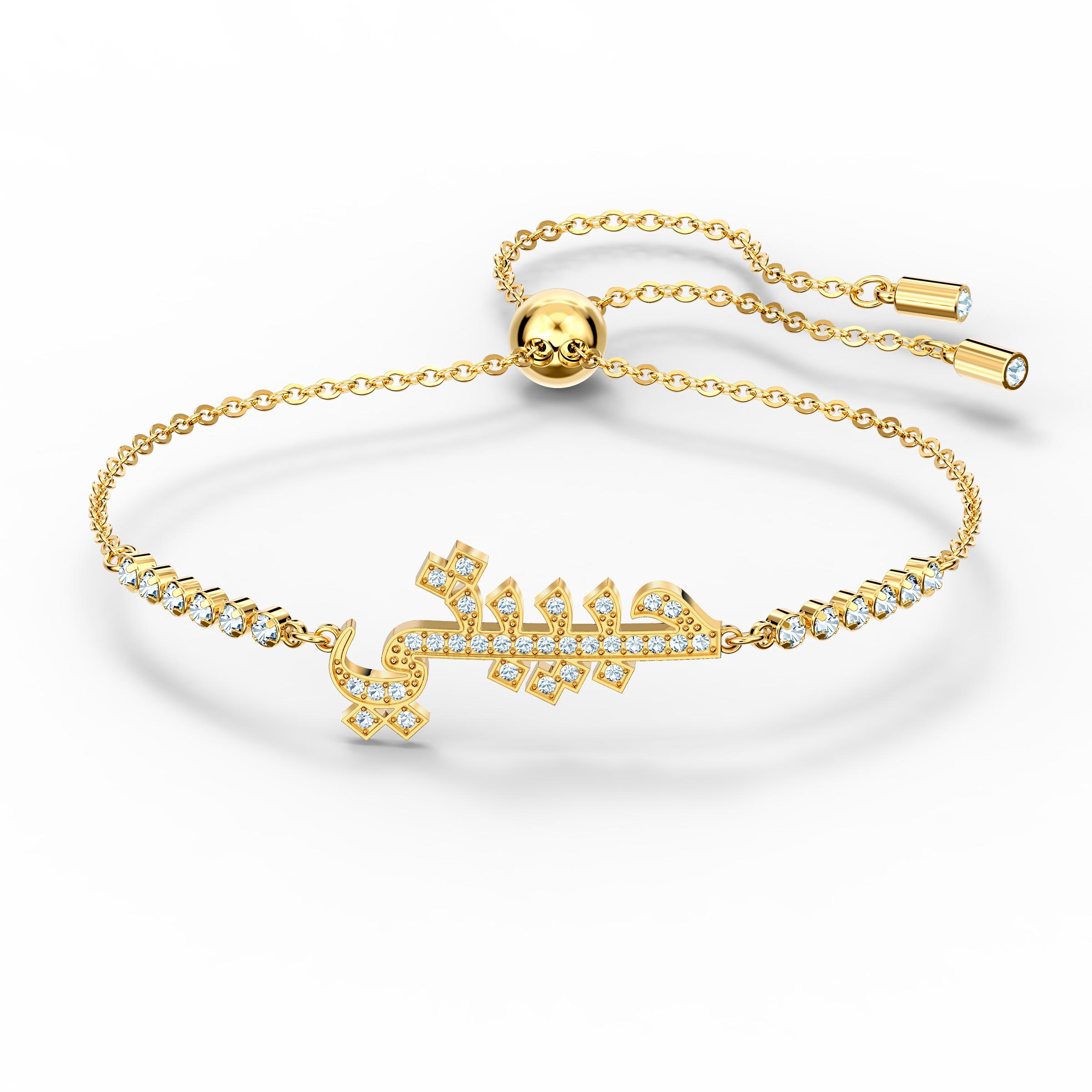 إسورة الحب من مجموعة سواروفسكيSymbolic، بيضاء اللون، مطلية باللون الذهبي